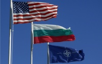 US Secretary of State Rex W. Tillerson's Remarks: Bulgaria National Day